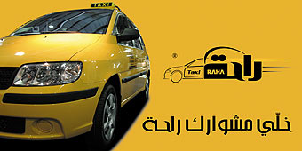 Title: Billboard<br>Description: Billboard for Raha Taxi<br>Client: Raha Transport Co. Ltd.