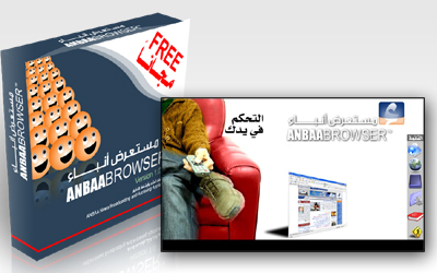 Title: ANBAA Browser<br>Description: Web application work as a news messenger.<br>Client: The Design Group