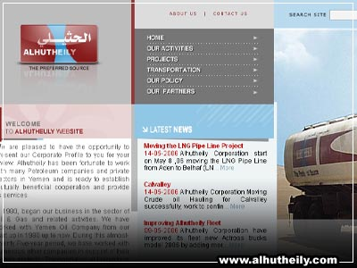 Title: Alhutheily Corporation<br>Description: Alhutheily Corporation (Alhutheily) is a leading local firm providing Oilfield Services, Transportation, and Logistics. Alhutheily is specialized in the provision of integrated oilfield supply and services to the foreign and local Companies operating in Yemen.<br>Client: Alhuthiely corporation