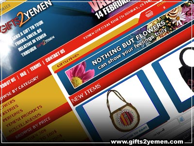 Title: GIFTS2YEMEN<br>Description: Send gifts (flowers, pastries, cakes, chocolate) from anywhere in the world to Yemen instantly.<br>Client: The Design Group