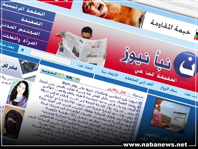 Title: Naba News<br>Description: Independent daily electronic newspaper.<br>Client: Naba news