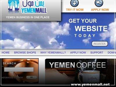 Title: Yemen Mall<br>Description: Yemen mall is a B2B Yemeni website.<br>Client: The Design Group